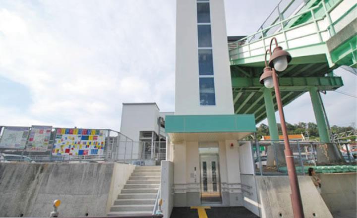 八本松駅前エレベーター設置工事